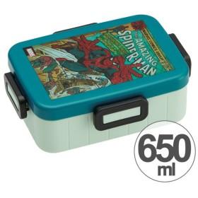 お弁当箱 4点ロックランチボックス 1段 650ml スパイダーマン ( 食洗機対応 弁当箱 4点ロック式 )