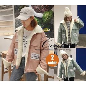 コート レディース ジャケット ボア付き カジュアル 防寒 裏起毛 ピンク グリーン トップス アウター フリーサイズ