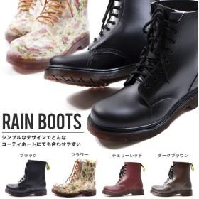 雨の日もオシャレに♪ レインブーツ PAANI LAPULE レディース レインシューズ レースアップ ショートブーツ 花柄 防水 婦人 梅雨 長靴