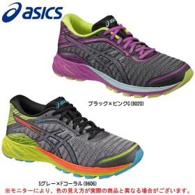 ASICS(アシックス)LADY Dyna Flyte(TJG522)ランニング マラソン トレーニング ジョギング シューズ レディース