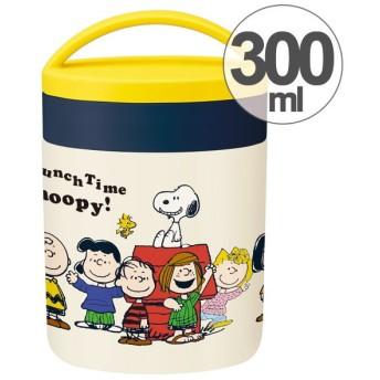 保温弁当箱 デリカポット スープジャー スヌーピー ランチタイム 300ml 保温 保冷 ( スープボトル ランチジャー スープウォーマー )