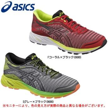 ASICS(アシックス)Dyna Flyte(TJG942)ランニング マラソン トレーニング ジョギング シューズ ユニセックス