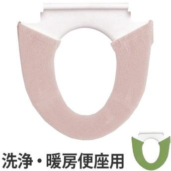 洗浄暖房専用便座カバー チロルフォレスト ( トイレ 便座カバー 洗浄暖房型 )