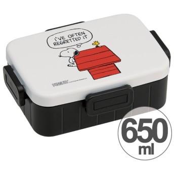 お弁当箱 スヌーピー ハウス 4点ロックランチボックス 1段 650ml キャラクター ( 食洗機対応 弁当箱 4点ロック式 )