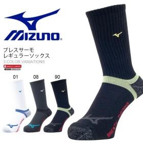 11dfef1ccf5aae 足元を暖かくキープする ミズノ MIZUNO レギュラーソックス メンズ レディース ブレスサーモ 靴下 スポーツ アウトドア