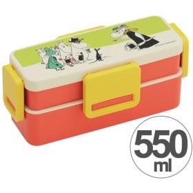 お弁当箱 4点ロックランチボックス ムーミン パレット 2段 550ml キャラクター ( 弁当箱 ランチボックス 4点ロック式 )