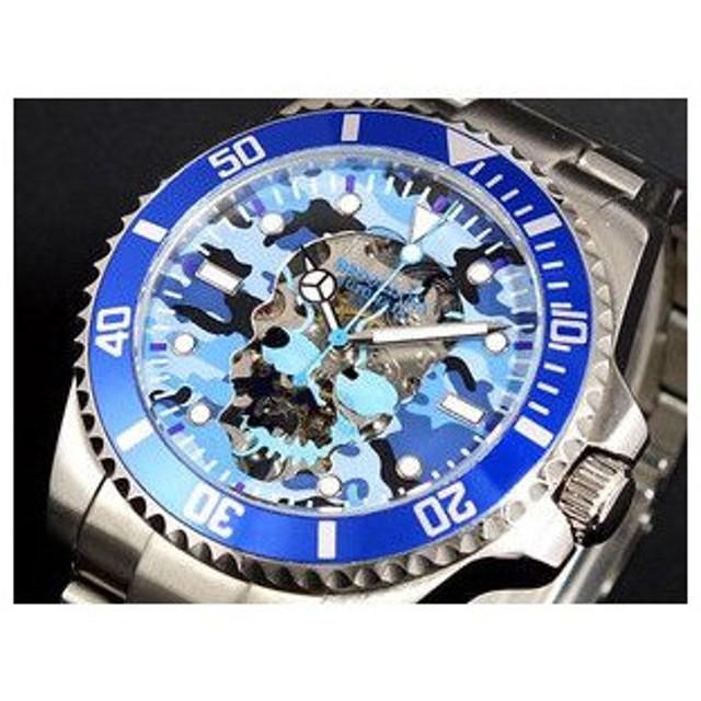 ブルッキアーナ 迷彩スカル自動巻き 腕時計 流通限定モデル BA1672-BLBL