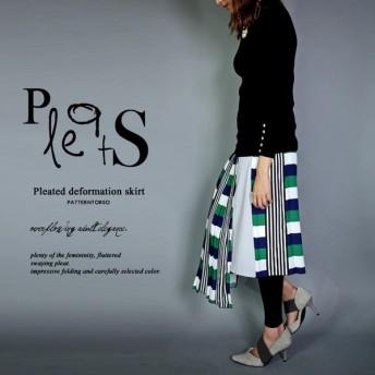 サプライズが詰まったプリーツスカート。プリーツアシメスカート・ワンエッセンスでアピールするオトナのアシメ。メール便不可