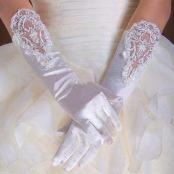 ウエディンググローブ 手袋 レース ビーズ スパンコール おしゃれ 上品 キレイ ウエディング 結婚式 レディース 女性 ワンサイズ ドレス用 パーテ