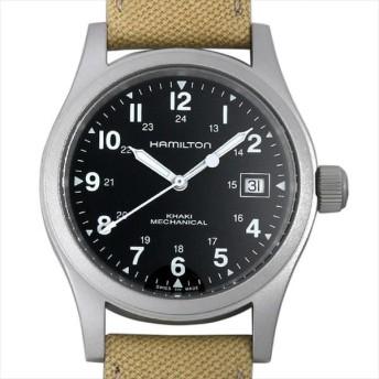 48回払いまで無金利 ハミルトン カーキ フィールド メカニカル オフィサー H69419933 新品 メンズ 腕時計 キャッシュレス5%還元