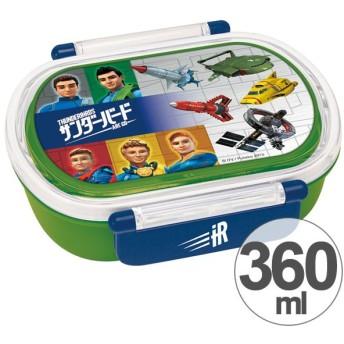 お弁当箱 小判型 サンダーバード 360ml 子供用 キャラクター ( 弁当箱 食洗機対応 ランチボックス プラスチック製 )