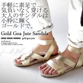 日本製。季節に輝きを。ゴールドサンダル##・メール便不可