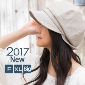 帽子 レディース 夏 夏用 大きいサイズ UV UVカット 1000円 セール 日よけ 折りたたみ  自転車 飛ばない 56-63cm キャスケット商品名 フェイスシャキ2018