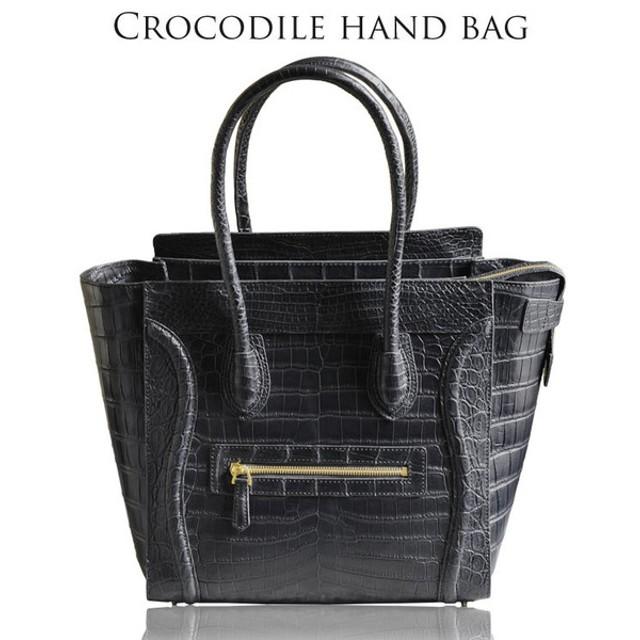 5d01ff911dc9 クロコダイルバッグ crocodile クロコダイル マット加工 トート バッグ フォーマル A4 通勤バッグ 保証書 付き