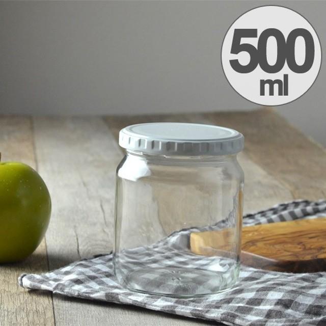 保存容器 ジャム瓶 500ml ガラス瓶 ( 保存ビン ガラス瓶 ガラス保存容器 )