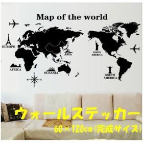 ウォールステッカー 壁紙シール 世界地図 ワールドマップ 英語 折りたたみ発送 ルームデコレーション ウォールデコレーション おしゃれ 壁面装飾 パー