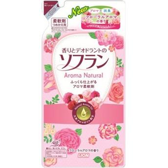 香りとデオドラントのソフラン アロマナチュラル フローラルアロマの香り つめかえ用 500ml 代引不可