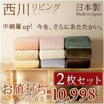 2枚まとめ買い 敷きパッド シングル 西川 あったか 冬 日本製 アクリル 敷きパット 敷パッド