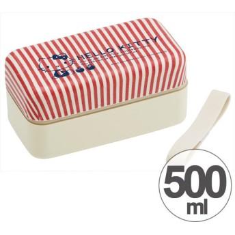 お弁当箱 2段 塗り布貼りかぶせ ハローキティ 70年代 角型 500ml ( 弁当箱 ランチボックス 2段弁当箱 )