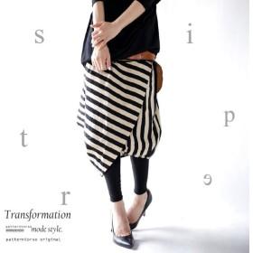 あえて非対称、変則的がお洒落を格上げ。2way変形スカート##・メール便不可