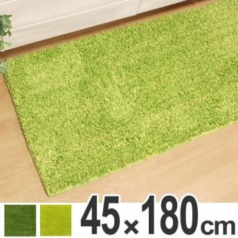 キッチンマット ロング SHIBAFU 45×180 芝生 ( 台所マット 滑り止め マット )