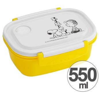 ■在庫限り・入荷なし■お弁当箱 タイトロック式保存容器 スヌーピー 550ml エアバルブ付き ( ランチボックス 保存容器 弁当箱 )