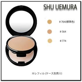シュウウエムラ ザ・ライトバルブ UV コンパクト ファンデーション (レフィル)  ♯764 ♯546 ♯774 SHU UEMURA