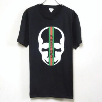 Skull Green Line T-shirt Black