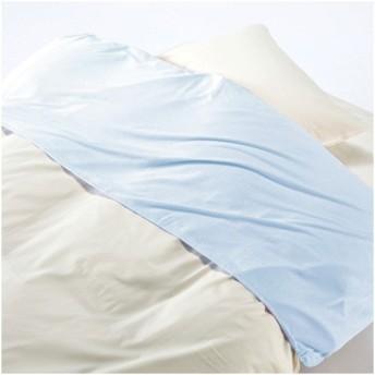 衿カバー シングル 布団カバー 東京西川 西川産業 綿100% タオル地 羽毛布団対応シングル
