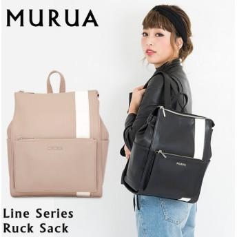 MURUA ムルーア リュックサック LINEシリーズ レディース MR-B453