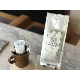 コーヒー豆 coffee ドリップバッグ 5個 詰め合わせ ブラジル