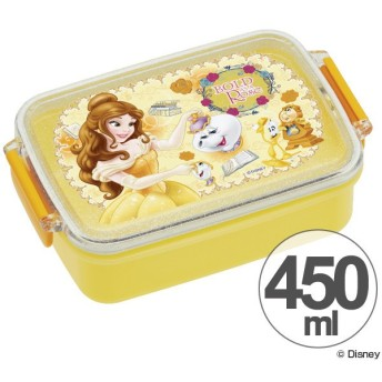 お弁当箱 角型 美女と野獣 ベル 450ml 子供用 キャラクター ( タイトランチボックス 食洗機対応 弁当箱 )
