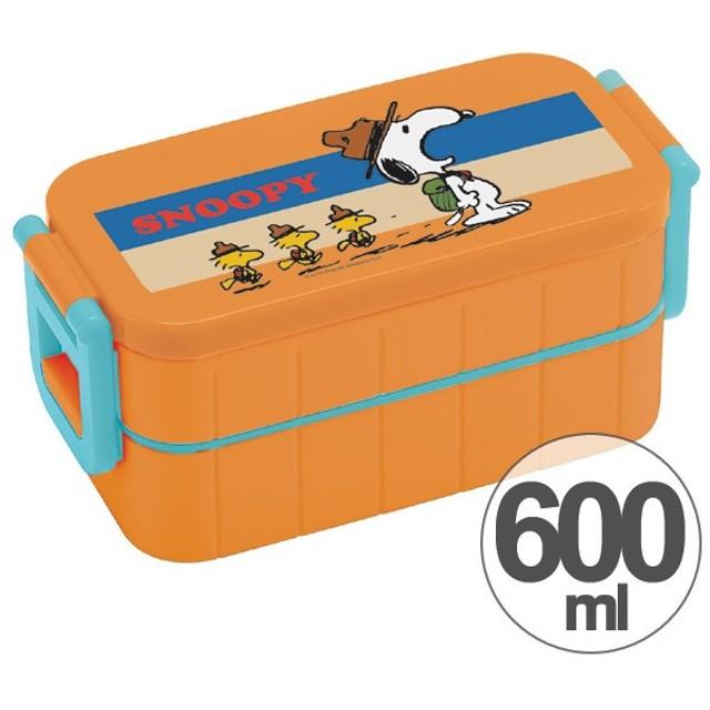 お弁当箱 2段 スヌーピー ボーダー 600ml 箸付き レディース ( ランチボックス 弁当箱 2段弁当箱 )