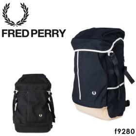 FRED PERRY フレッドペリー 1000デニールナイロン リュックサック F9280