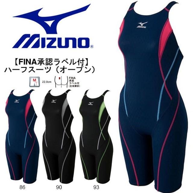 803a1552846 FINA承認ラベル付 ミズノ MIZUNO ハーフスーツ オープン レディース 競泳水着 スイムウェア 水泳 プール