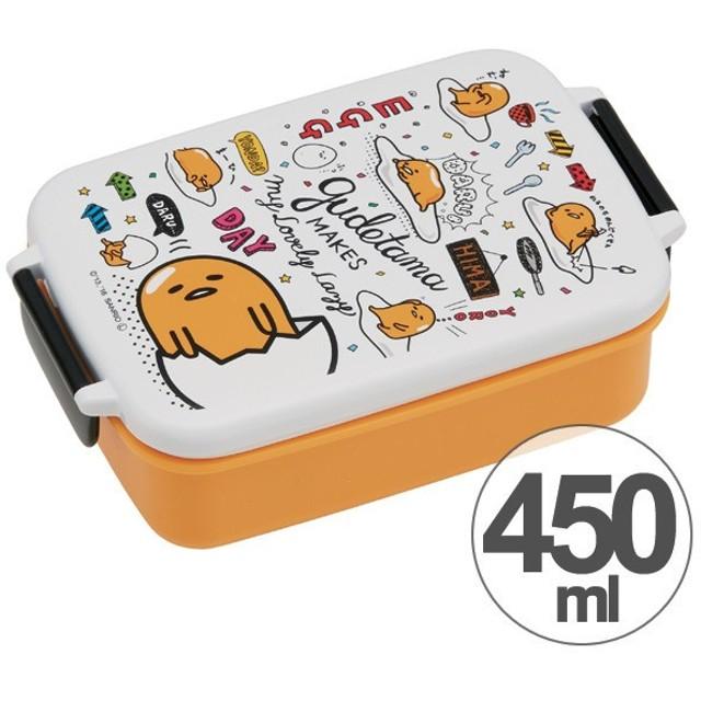 お弁当箱 角型 ぐでたま 450ml 子供用 キャラクター ( タイトランチボックス 食洗機対応 弁当箱 )