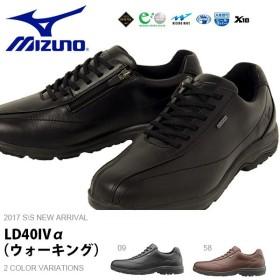 ウォーキングシューズ ミズノ MIZUNO メンズ LD40IVα レザーシューズ 本革 幅広 ワイド 紳士靴 得割20