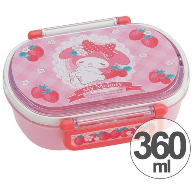お弁当箱 小判型 マイメロディ いちごロリータ 360ml 子供用 キャラクター ( 弁当箱 食洗機対応 ランチボックス プラスチック製 )