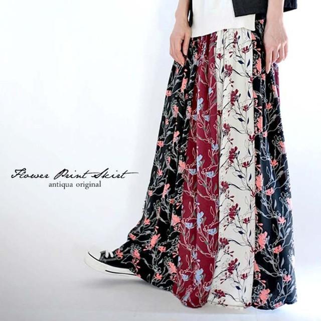 和を連想させる花と色。フレアに新しい味、スカート・リブ 花柄 ロング ##メール便不可