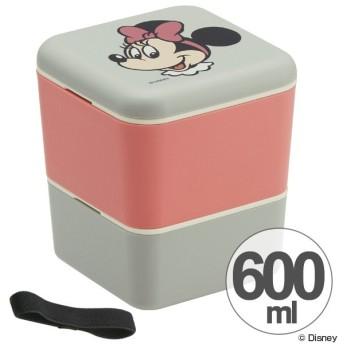 お弁当箱 シンプルランチボックス 2段 ミニーマウス タイムレスメモリー 600ml 角型 ベルト付き ( 弁当箱 食洗機対応 ランチボックス レンジ対応 )