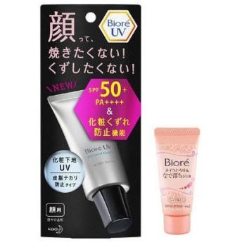 数量限定ビオレ UV 化粧下地UV 皮脂テカリ防止タイプ SPF50+・PA++++ メイクとろりんなで落ちジェルミニ付