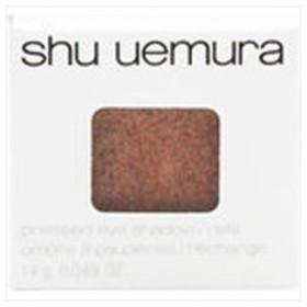 シュウウエムラ プレスド アイシャドー ME270 ソフトコッパー レフィル 1.4g shu uemura(シュウウエムラ) 代引不可
