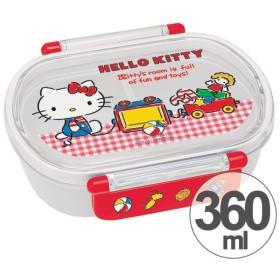 お弁当箱 小判型 ハローキティ ギンガムチェック 360ml 子供用 キャラクター ( 弁当箱 ランチボックス プラスチック )
