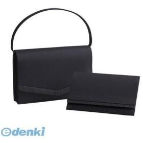 【個数:1個】M70914914  直送 代引不可・同梱不可 「絹印伝」使い日本製フォーマルバッグ【袱紗付】