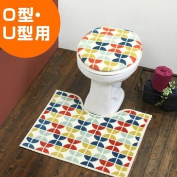 トイレ フタカバー トイレマット フェダン トイレ2点セット 普通 ( トイレタリー セット トイレカバー )