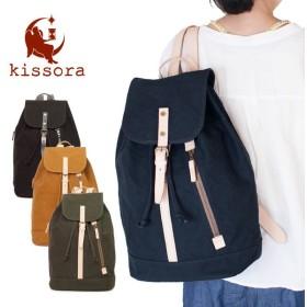 キソラ kissora リュック KIBP-010  6号帆布+ヌメ リュックサック 本革 ヌメ革 レザー レディース