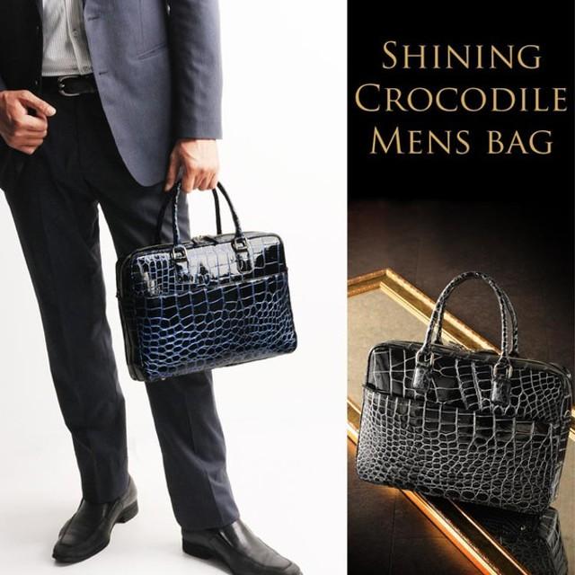 ba90260062ac クロコダイルバッグ crocodile クロコダイル シャイニング 目地染め ブリーフ バッグ 2way 日本製 メンズ 保証書 付き