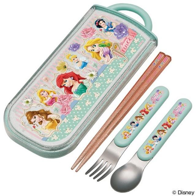 トリオセット 箸・フォーク・スプーン ディズニープリンセス スライド式 キャラクター  ( 食洗機対応 子供用お箸 カトラリー )