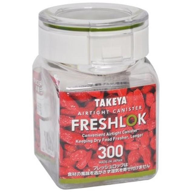 タケヤ化学 フレッシュロック 角型 300 グリーン