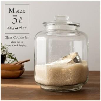 米びつ 米櫃 4kg ガラス 保存容器 ライスストッカー おしゃれ カフェ 北欧 ガラス瓶 保存ビン 保存瓶 5L Glass Cookie Jar(ガラスクッキージャー) Mサイズ